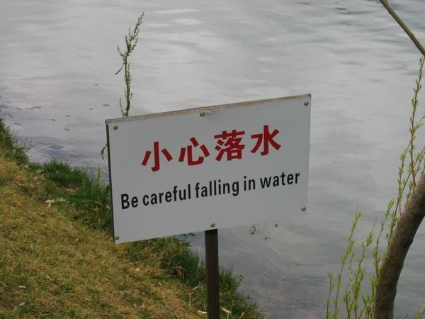 249058-Funny-chinese-signs-0