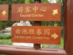 b0292eb3b99d30967a837075b3601f7e--funny-chinese-gardens